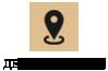 Де придбати?! чартерна програма: «Автобус до Болгарії 2016»