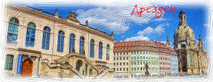 low_cost_prague_dresden