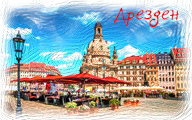 belgrade2_serbia_dt1