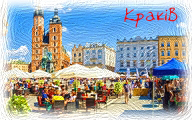krk_croatia_dt1