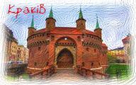 belgrade3_serbia_dt1