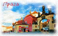 sofia6_bulgaria_dt1