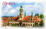 sofia5_bulgaria_dt1