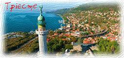 durres2_albania_dt1