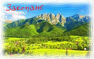 rovinji2_croatia_dt1